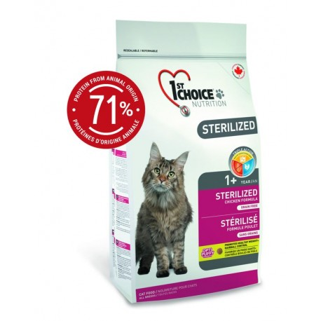 1st Choice Cat Sterilized 320g