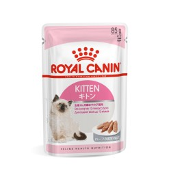 Royal Canin Kitten Inst Jelly 85 g