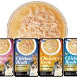 Inaba Chicken Broth rosoły dla kota 1024x799 1 •zoologiczny